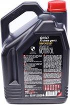 Моторное масло Motul X-cess 8100 gen2 5W-40 5 л (368206) - изображение 2