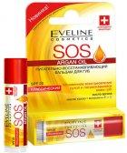 Восстанавливающий бальзам для губ Eveline Argan Oil Sos Классический 4.2 г (5907609390073) - изображение 1