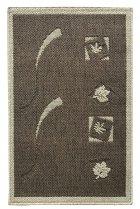Килим Oriental Weavers International Home Comfort 50X80 62 - изображение 1