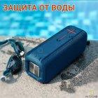 Портативна колонка Hopestar P15 Original переносна Bluetooth з вологозахистом IPX7 - Вбудований мікрофон + функція TWS і гучного зв'язку для комп'ютера, планшета, телефону - Бездротова музична акустична блютуз система (Блакитний) - зображення 9