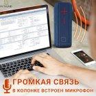 Портативна колонка Hopestar P15 Original переносна Bluetooth з вологозахистом IPX7 - Вбудований мікрофон + функція TWS і гучного зв'язку для комп'ютера, планшета, телефону - Бездротова музична акустична блютуз система (Блакитний) - зображення 10