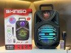 """Беспроводная аккумуляторная Bluetooth колонка Kimiso QS-4002 (8"""") с микрофоном и пультом - изображение 2"""