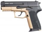 Пістолет стартовий Retay 2022 9мм. sand - зображення 1
