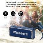Акустическая система Promate OutBeat 6 Вт Blue (outbeat.blue) - изображение 2