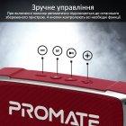 Акустическая система Promate OutBeat 6 Вт Red (outbeat.red) - изображение 5