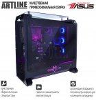 Комп'ютер Artline Overlord RTX P99v22 - зображення 5
