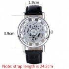 Мужские часы (24012) - изображение 2
