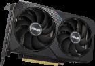 Asus PCI-Ex GeForce RTX 3060 Dual 12GB GDDR6 (192bit) (1807/15000) (1 x HDMI, 3 x DisplayPort) (DUAL-RTX3060-12G) - зображення 5