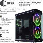 Корпус QUBE Mirror II Black (QBM98_FMNU3) - изображение 2