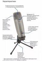 Микрофон Samson C01U Pro творчество/подкасты - изображение 2