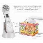 Косметологічний масажер для обличчя і тіла з ефектом Lift Up Beauty instrument електроміостімуляция світлотерапія RF - ліфтинг - зображення 4