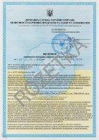 Дезінфікувальний засіб Saraya Alsoft V для рук 5 л (4820224250021) - зображення 2