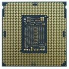 Процесор INTEL Core™ i9 9900K (CM8068403873925) (LGA 1151-v2, 8 x 3600 МГц, 2хDDR4-2666 МГц, TDP 95 Вт) з відеокартою Intel HD Graphics 630 - зображення 2