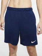 Шорты Nike M Nk Df Knit Short Train CJ2007-492 L (193655185946) - изображение 2