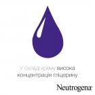 Крем для рук Neutrogena Норвежская Формула без запаха концентрированный 50 мл (3574661133911) - изображение 4