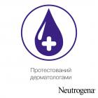 Крем для рук Neutrogena Норвежская Формула быстрое впитывание 75 мл (3574661133959) - изображение 2