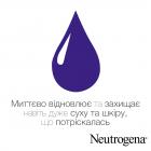 Крем для рук Neutrogena Норвежская Формула быстрое впитывание 75 мл (3574661133959) - изображение 3