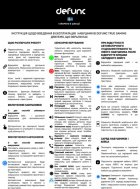 Наушники Defunc True Gaming TWS Black (D4241) - изображение 11