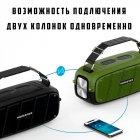 Портативна бездротова Bluetooth колонка Hopestar A20 55Вт Green з вологозахистом IPX6 і функцією зарядки пристроїв (A20G22) - зображення 5