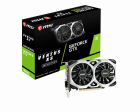 Видеокарта MSI VENTUS XS OC GeForce GTX 1650 4Gb GDDR6 128-bit (GTX 1650 D6 VENTUS XS OC) - изображение 5