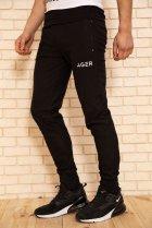 Спортивні штани чоловічі з кишенями колір Чорний, розмір XL FG_03404 - зображення 1