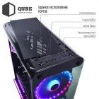 Корпус QUBE case QBM98_FMNU3 - зображення 9