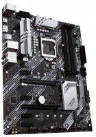 Материнська плата Asus Prime Z490-V-SI (s1200, Intel Z490, PCI-Ex16) - зображення 2