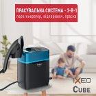 Прасувальна система Tefal IXEO Cube UT2020 - зображення 2