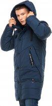 Куртка Kariant Ignat 50 Синяя - изображение 2
