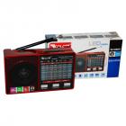 Радіоприймач всехвильовий портативний мережний і акумуляторний з телескопічною антеною Цифрове міні радіо GOLON RX-8866 з USB mp3, WMA бездротовий FM/AM - зображення 7