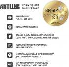 Моноблок ARTLINE Business G43 v09 (G43v09) Black - изображение 12