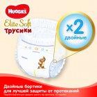 Трусики-подгузники Huggies Elite Soft Pants 5 (XL) 76 шт (5029053547114) - изображение 4