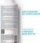 Бальзам La Roche-Posay Lipikar АР+M липидовостанавливающее средство для тела против раздражений и зуда для детей и взрослых 400 мл (3337875696548) - изображение 4