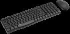 Комплект проводной Rapoo NX1820 USB (N1820) - изображение 1