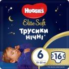 Трусики-подгузники Huggies Elite Soft Overnites 6 (15-25 кг) 16 шт (5029053548180) - изображение 1