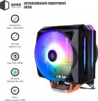 Кулер QUBE QB-OL1100 - зображення 3
