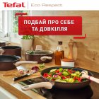 Сковорода Tefal Eco Respect 24 см (G2540453) - зображення 3