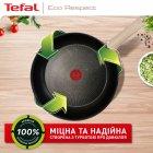 Сковорода Tefal Eco Respect 24 см (G2540453) - зображення 4