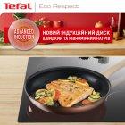 Сковорода Tefal Eco Respect 24 см (G2540453) - зображення 8