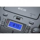 CD радіо програвач Titan Ecg CDR-1000-U - зображення 3