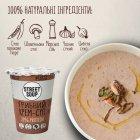 Упаковка крем-супу Street Soup Грибного 50 г х 6 шт. (8768137287443) - зображення 3