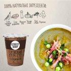 Упаковка крем-супу Street Soup Горохового з яловичиною 50 г х 6 шт. (8768137287436) - зображення 3
