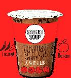 Упаковка крем-супа Street Soup Томатного 50 г х 6 шт (8768137287344) - изображение 2