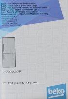 Двухкамерный холодильник BEKO CNA295K20XP - изображение 19