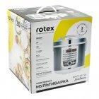 Мультиварка Rotex RMC505-W - зображення 5