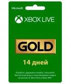 Xbox Live Gold - 14 днів Xbox 360 / Series / One підписка для всіх регіонів і країн - зображення 1