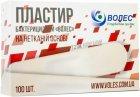 Пластир бактерицидний Волес 1.9х7.2 см на нетканій основі №100 (502858) - зображення 1