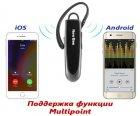 Bluetooth гарнитура New Bee LC-B41 Черная с чехлом Русский язык - изображение 6