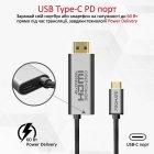Кабель Promate HDMI-PD60 USB-C/HDMI 4K 60 Hz 1.8 м Grey (hdmi-pd60.grey) - зображення 3