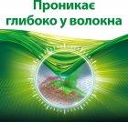 Дуо-капсулы для стирки Persil Эксперт 50 шт. (9000101094428) - изображение 7